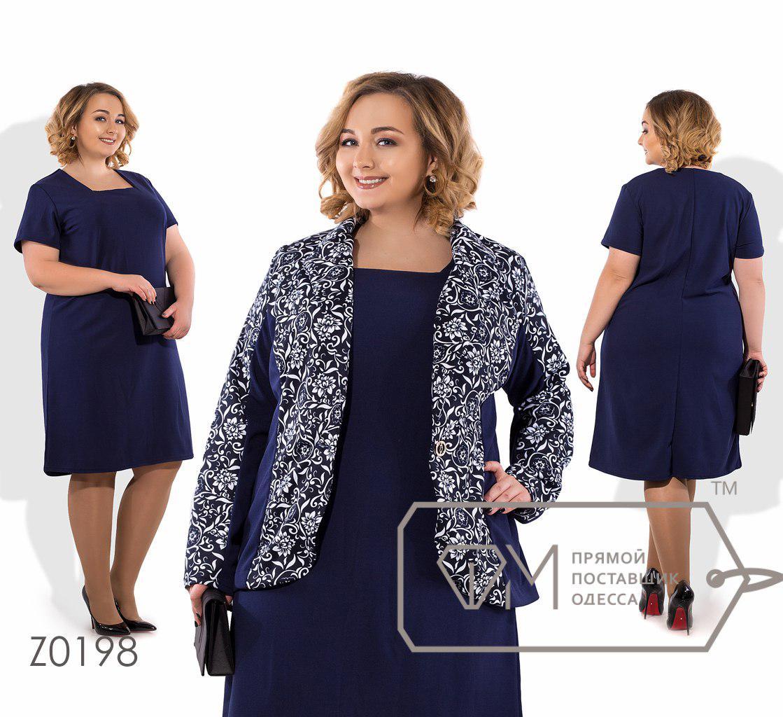3af343d4d49 Нарядный костюм платье короткий рукав и пиджак креп дайвинг Размеры  56-58