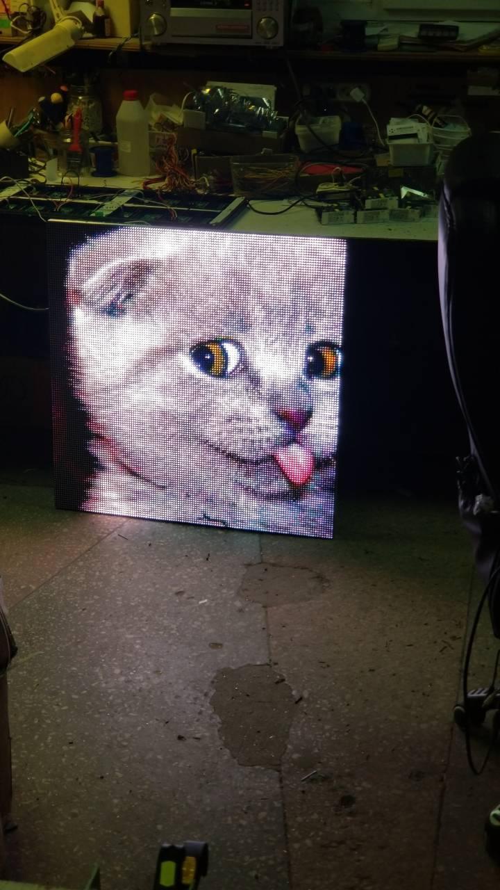 Полноцветный Лед Экран