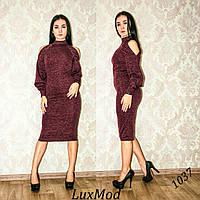 Платье с открытими плечами, бордо, фото 1