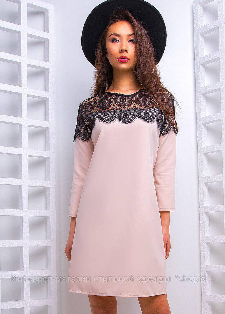 83083880b73 Женское Красивое Платье с Кружевом на Плечиках (3 Цвета) Розовый