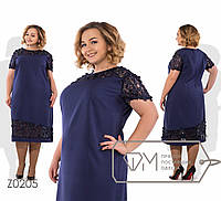 Нарядное комбинированное платье плательный креп+нашивка цветок Размеры: 56-58, 60-62
