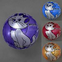 """Мяч детский резиновый 772-445 """"Кошечка Мари""""(400) 4 цвета, 60гр, размер №9"""
