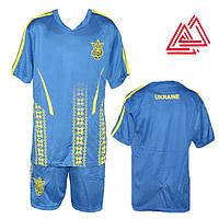 Футбольная форма детская сборная Украина 6-15 лет  MC1809