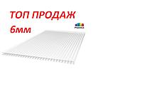 Поликарбонат сотовый прозрачный 6мм Ultramarin