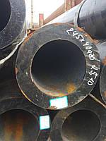Труба 245х40 мм. горячекатаная ст.10; 20; 35; 45; 17Г1С; 09Г2С. ГОСТ 8732-78, фото 1