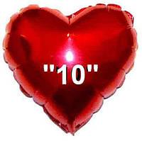 Шар сердце металлик 23 см красное