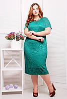 Красивое платье из гипюра Лючия морская волна 54,56 размер