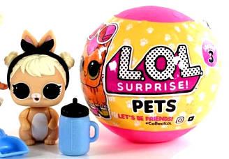 Большая LOL Surprise Pets(животные) 3 серия
