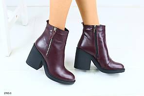 Демисезонные женские ботинки, кожаные, бордовые, на байке, с замочками