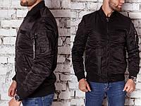 Осенняя мужская куртка Alexander Wang  Супер качество
