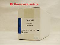 Картридж CK Tonery Poland для HP 83A (CF283A) M125/M127/M201/M225