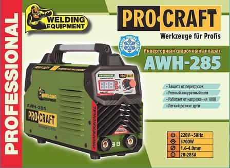 Инверторный сварочный аппарат Procraft AWH-285, фото 2