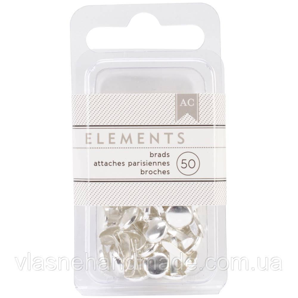 Брадси - Silver - 0,8 мм (ціна за 10 шт)