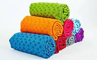 Йога полотенце (коврик для йоги) FI-4938 (р-р 1,83м x 0,63м, микрофибра+силикон, цвета в ассортименте)