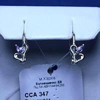 Серебряные серьги Сердечки с аметистом сса 347, фото 1
