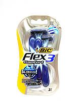 BIC Flex 3 Comfort однораз бритва 3шт