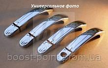 Хром накладки на дверные ручки (нерж) Toyota auris II (тойота аурис 2012г+)