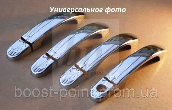 Хром накладки на дверные ручки (нерж) Skoda fabia I (шкода фабия) 1999-2007