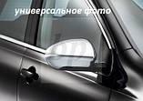 Хром накладки на зеркала (нерж) volkswagen polo IV (фольксваген поло 4) 2001-2009, фото 2