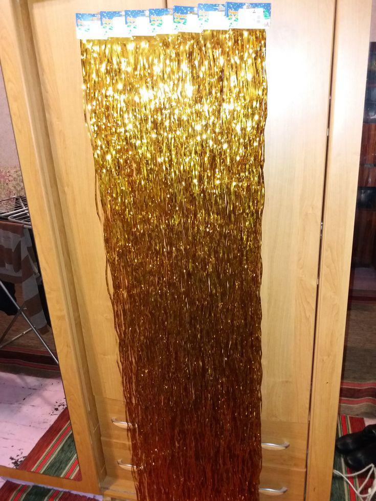 Дождик для фотозоны золотой, волнистый - высота 1,5м, ширина 20-24см
