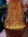 Дождик для фотозоны золотой, волнистый - высота 1,5м, ширина 20-24см, фото 2