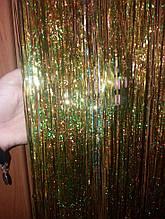 Дождик золотой с голограммой - высота 1метр, 10см