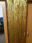 Дождик золотистый с голограммой 1м*10см, фото 2