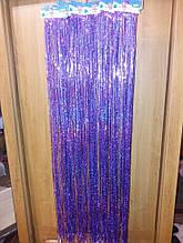 Дождик фиолетовый елочный - высота 1метр, ширина 10см