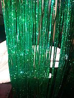 Дождик новогодний зеленый - длина 1м и ширина 10см