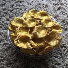 Золотые лепестки роз 200шт.