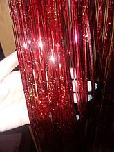 Красный дождик с голограммой - высота 1метр, ширина 9,5-10см