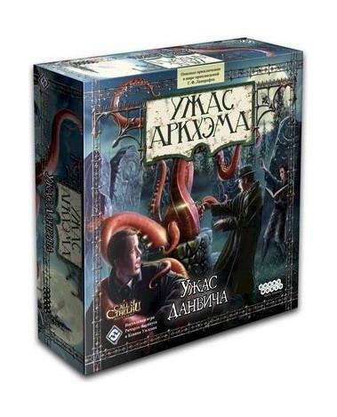 Настольная игра Ужас Аркхэма: Ужас Данвича