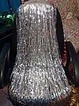 Серебристый новогодний дождик - (высота 1метр, ширина 24см), ширина одной полосочки около 2мм, фото 2
