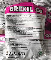 Мікроелементи Брексіл Калций 1 кг.  Brexil Ca 1 кг.