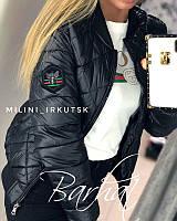 d01c9d4c7d9a9 Жилетки куртки женские осень весна оптом в категории куртки женские ...