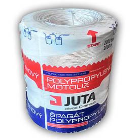 Шпагат Юта Juta (Оригинал) полипропиленовый сеновязальный 4 кг. 2000 м. 78 кг - разрывная прочность.(Шпагат_Juta*2000)