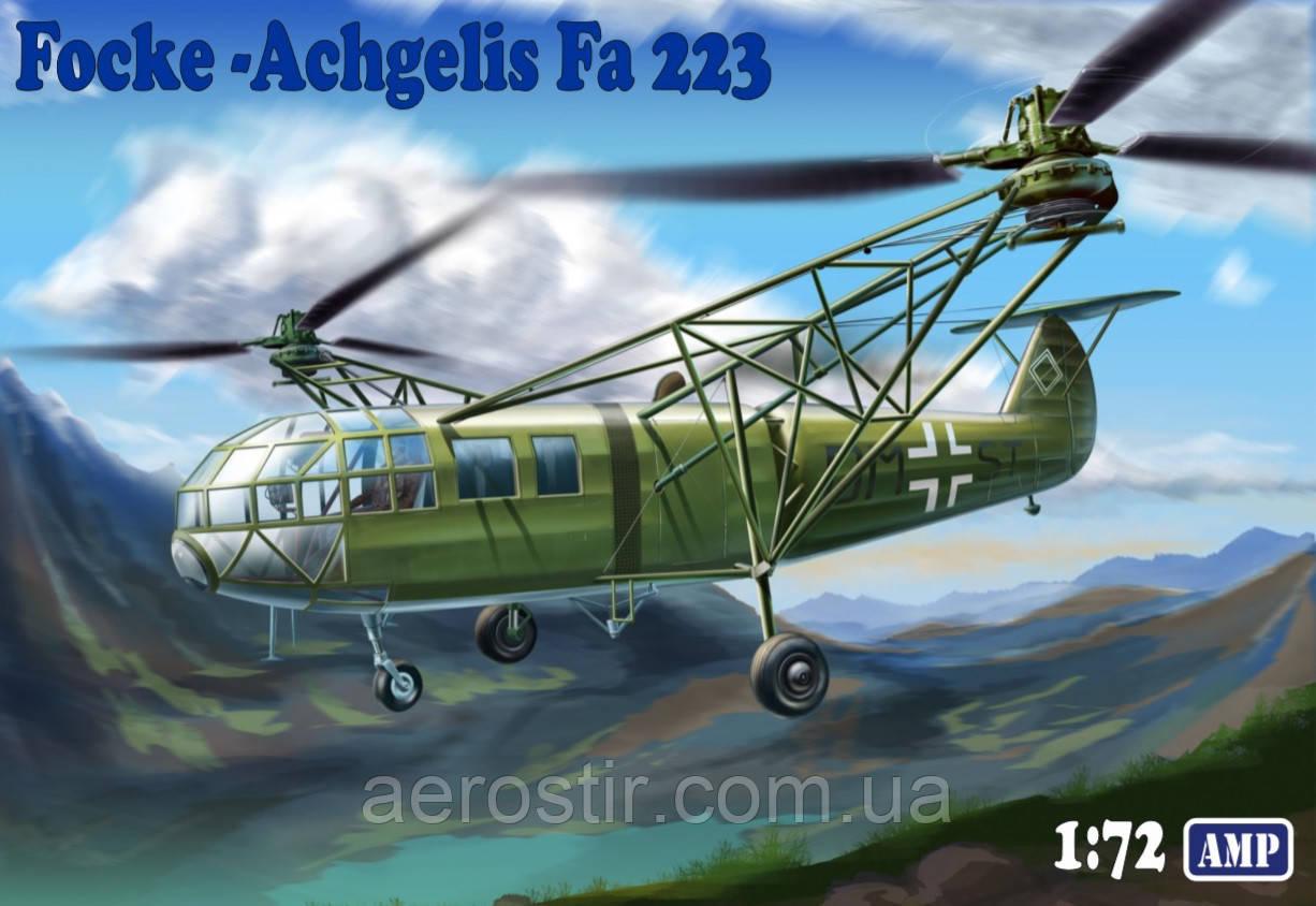 Вертолет Focke - Achgelis Fa 223 1/72 AMP 72003