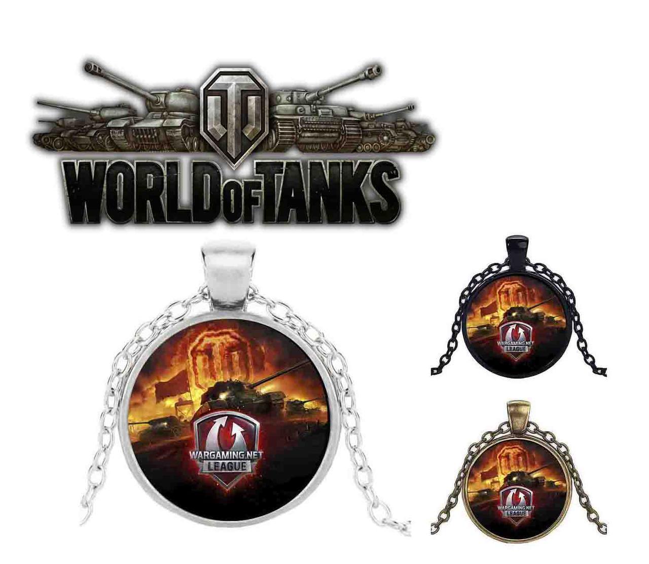 Кулон Мир танков World of Tanks с логотипом Wargaming
