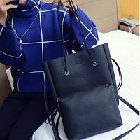 Молодежная женская сумка с косметичкой  черный