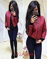 Куртка с бусинками , фото 1