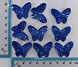 Пайетки Бабочка (синяя голограмма) (10шт./уп). Размер 29х23 мм. №42, фото 3