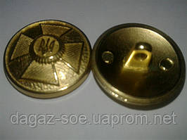 Пуговица МО , золото Ф 22 мм