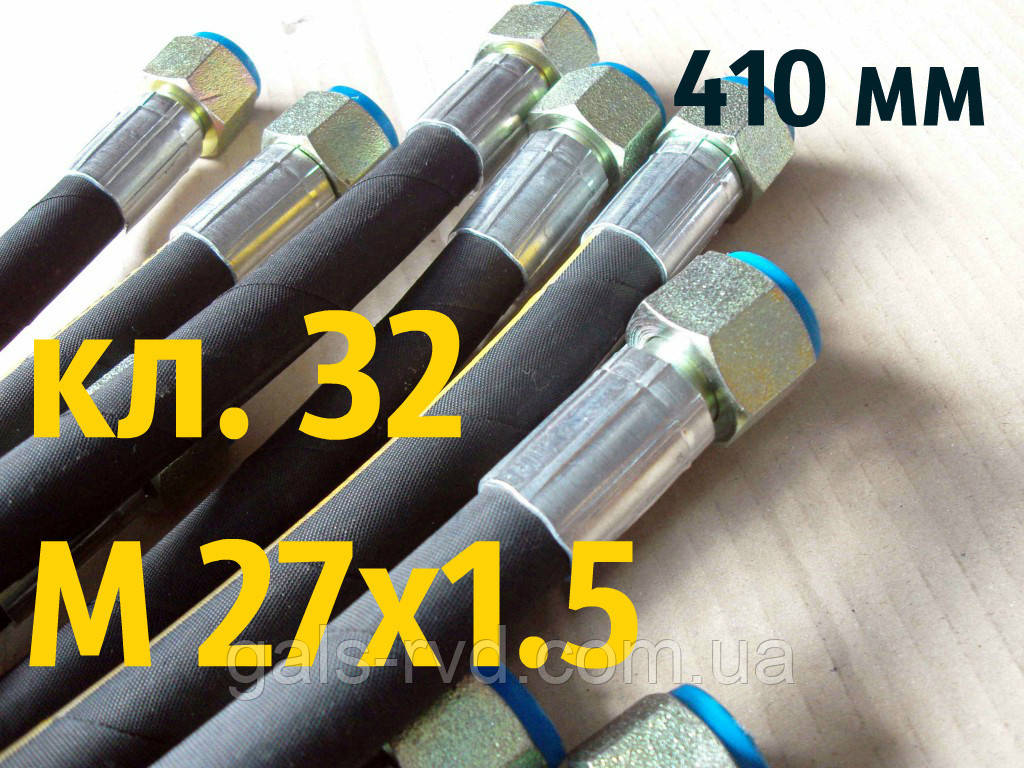 РВД с гайкой под ключ 32, М 27х1,5, длина 2110мм, 1SN рукав высокого давления с углом 90° с углом 90°