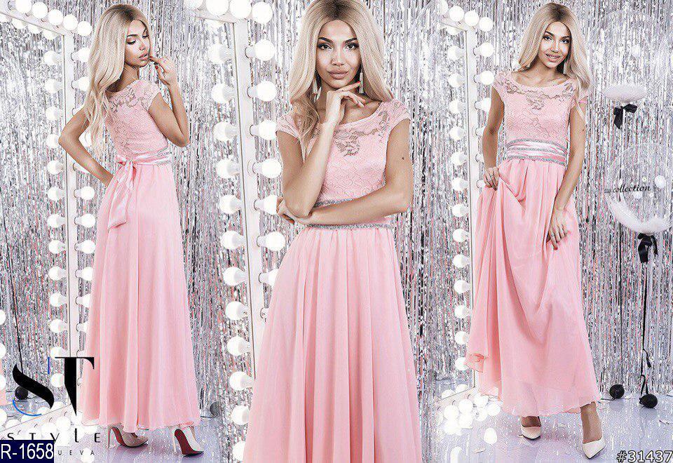 14450b9f29d Длинное вечернее платье с гипюровым верхом юбка шифон - Интернет-магазин