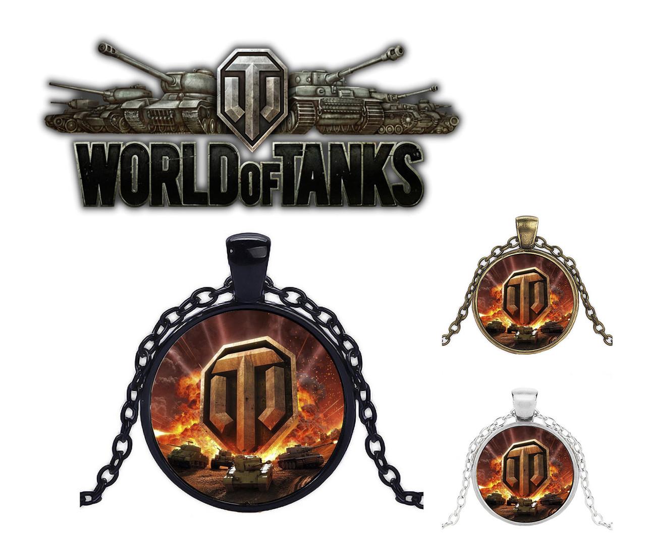 Кулон Мир танков World of Tanks с логотипом