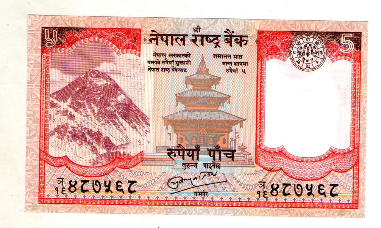 НЕПАЛ 5 рупий 2008 год состояние  UNC