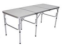 Стол для кемпинга складной 150х60см