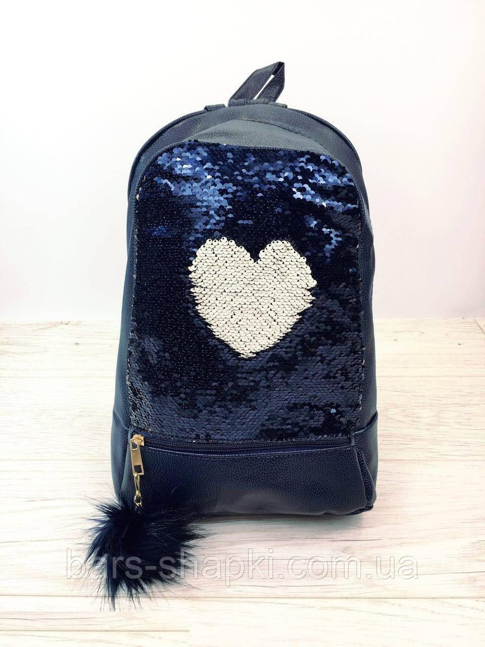 Стильный рюкзак двусторонними пайетками и меховым помпоном. Цвет синий -  Интернет магазин