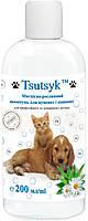Шампунь для щенков и котят 200мл ТМ Tsutsyk