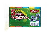 "Губка кухонная ""Vivat"" 5 шт"